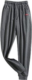 waitFOR Mens Long Loose Tracksuit Bottoms Hip Hop Trousers for Men Jogging Joggers Solid Color Lightweight Elastic Waist S...