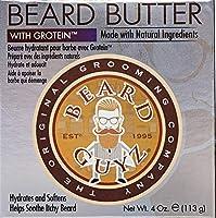 Beard Guyz Groteinとビアードバター