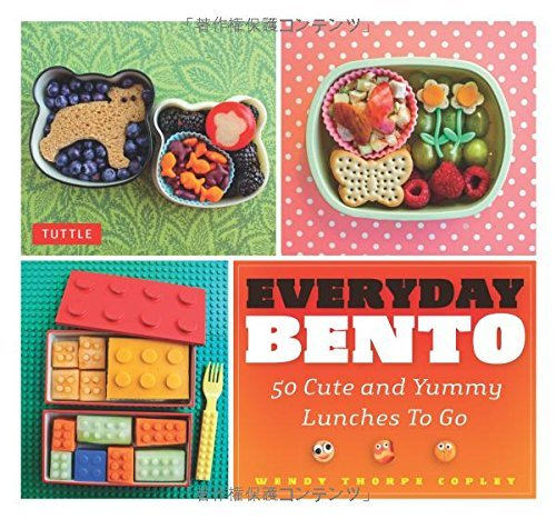 Everyday Bento: 50 Cute and Yummy Lunches to Go (English Edition)