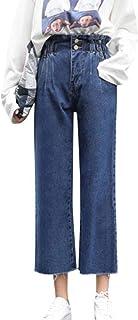 [ミートン] ジーンズ レディース デニムパンツ ワイドパンツ ジーパン ガウチョ 九分丈 夏 ハイウェスト カットオフ スリム ファション