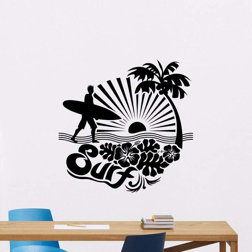 陽気な朝いくつかのAnsyny サーフィン壁デカール取り外し可能なスポーツ海ヤシの木サーファービニールステッカーヤシの木サーファー男ウォールアート壁画ジムの装飾57 * 57センチ