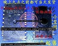 2個/ロットS7530SLVS7530 DIP-16L