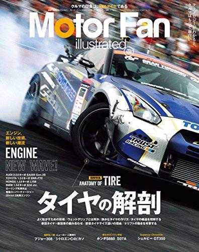 Motor Fan illustrated Vol.106