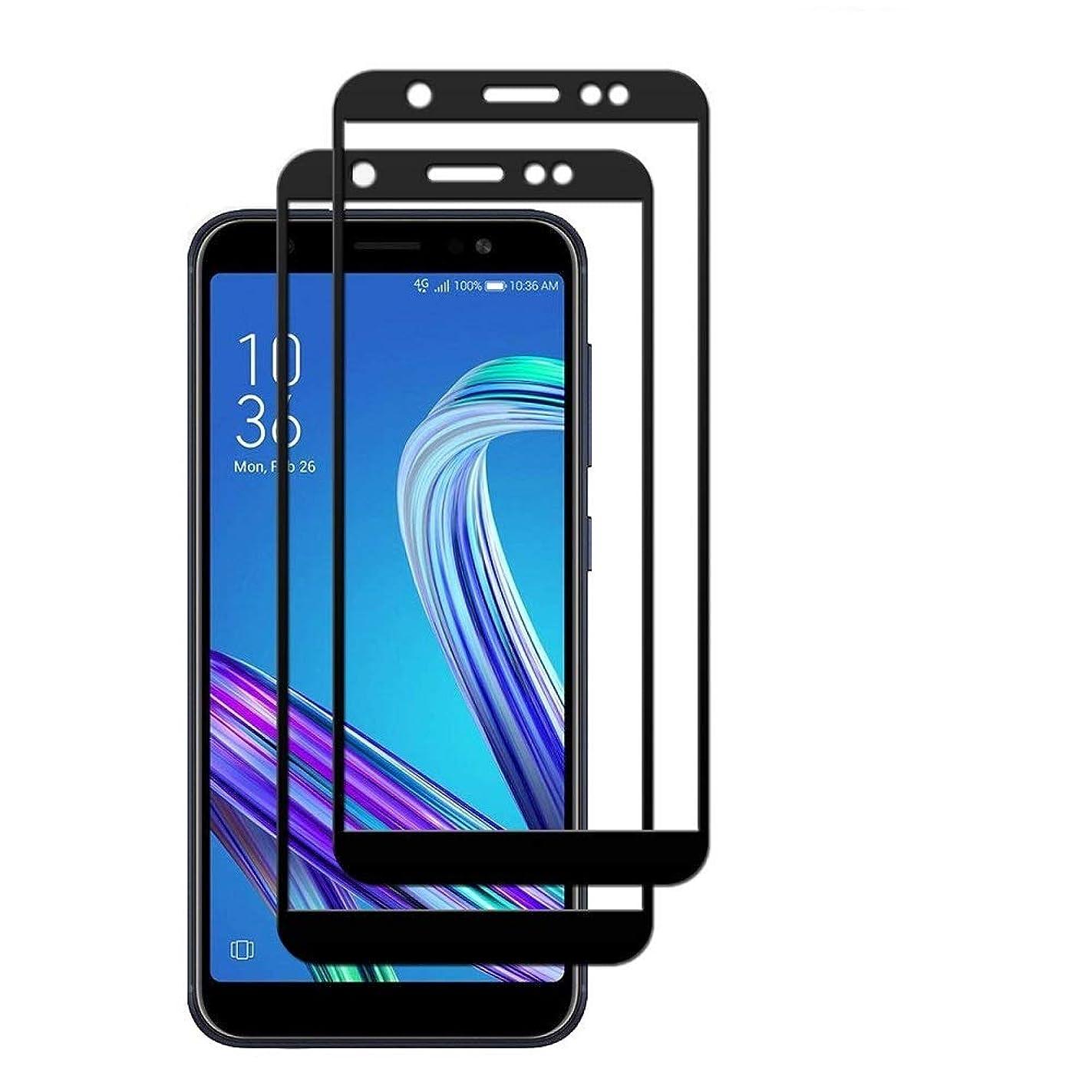 栄養節約きれいに【2枚セット】Asus Zenfone Max M1 ZB555KLガラスフィルム 【2019先端技術】Asus ZB555KL強化ガラスフィルム 硬度9H 薄さ0.26mm 99%高透過率 高タッチ感 指紋防止 クリア 耐衝撃 Zenfone Max M1 ZB555KL 液晶保護ガラスフィルム【ZB555KL】-ブラック