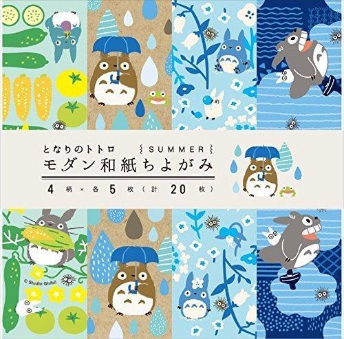Ensky My Vicino Totoro Origami Giapponesi (Carta con Figure Colorate) Washi Chiyogami Estate (5 Motivi × 4 Pezzi ciascuno) Ver.2