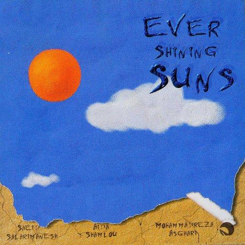 Still Pool of the Sun