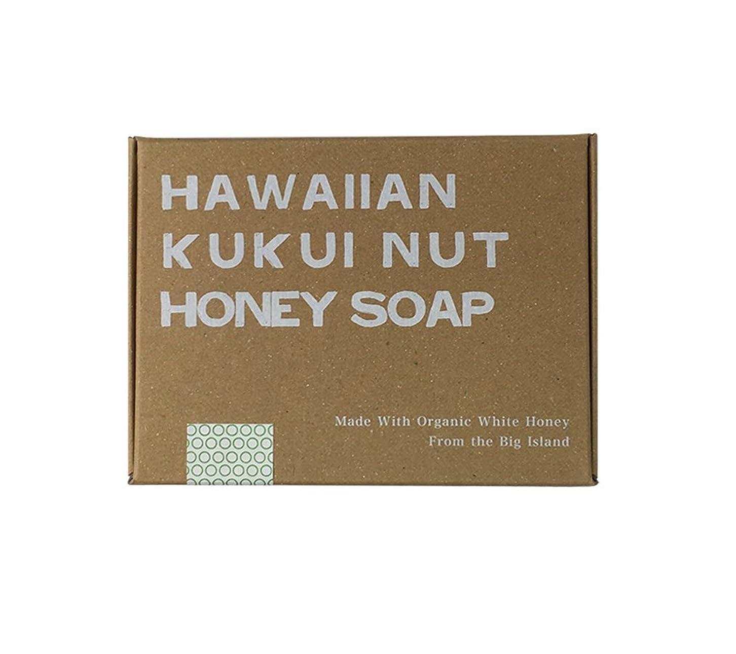 空気稚魚偽ホワイトハニーオーガニクス ハワイアン?ククイ?ハニーソープ(無香料)(Hawaiian Kukui Honey Soap)