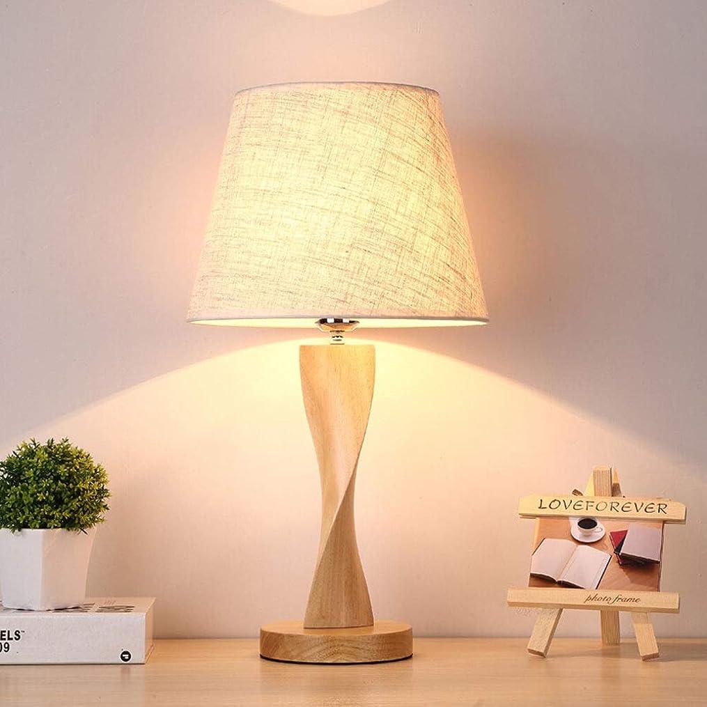 フィードオンペアうまれたアメリカンテーブル照明、e27アクリル/ファブリックベッドサイドランプクリエイティブ回転読書灯シンプルな木製ナイトライトホテルの寝室のリビングルーム装飾器具30×56センチ (Color : A)