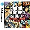 Grand Theft Auto Chinatown Wars (輸入版:北米) DS