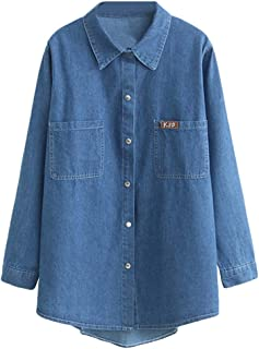 Minibee Women's Denim Shirt Blouse Snap Buttons Hi-Low Hem Tops Outfits