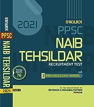 PPSC Punjab Public Service Commission Naib Tehsildar Recruitment Test Guide 2021 in English Medium