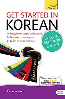 Get Started in Korean with Audio CD: A Teach Yourself Program (Teach Yourself Language)