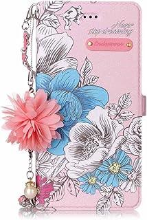 P9 Lite ケース、ビーズフラワーペンダント&レザーハンドストラップ付き花柄カバー[両方取り替え可能] Huawei P9 Lite 用スタンドフリップウォレットケースとハンドバッグ、ブルーバラ
