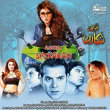 Anokhi Shikaran (Pakistani Film Soundtrack)