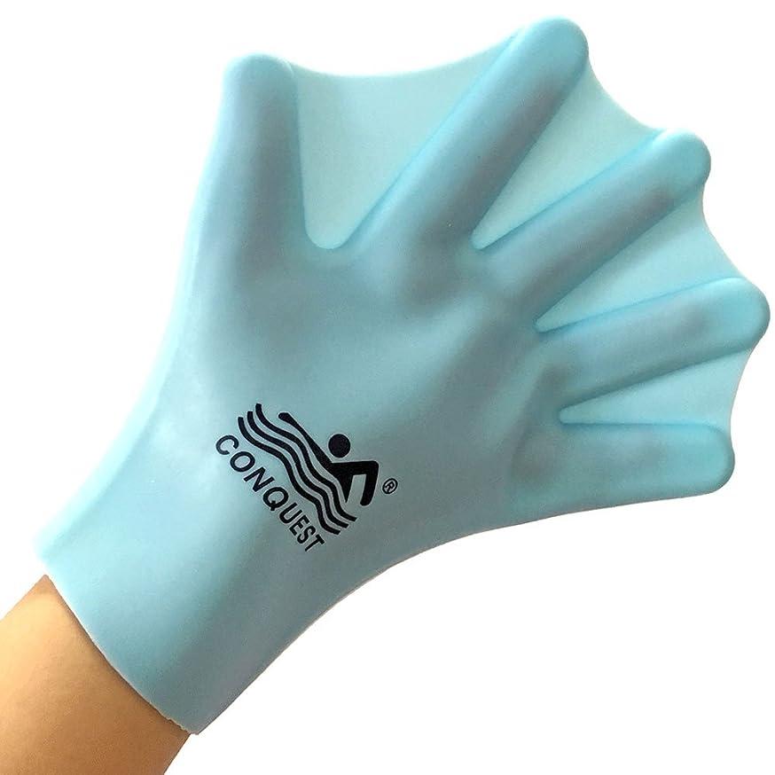 OneMoreDealDirect OMDD Silicone Webbed Swimming Gloves Aqua Fit Swim Training Gloves Web Gloves for Swimming,Closed Full Finger Webbed Water Gloves for Unisex Kids,2PCS
