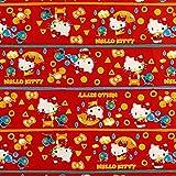 KIYOHARA サンリオ キティ クレヨン 生地 オックス 約109cm幅×1mカット レッド 774585