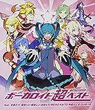 Vocaloid Chou Best -Memories-