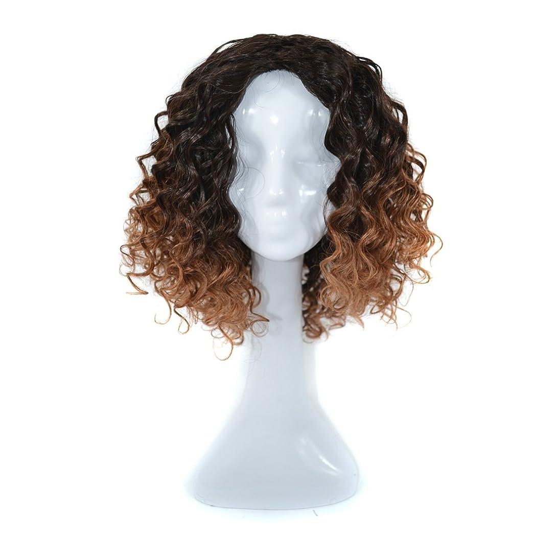 承知しました希望に満ちたデコレーションJIANFU 300グラムリアルフルウィッグ女性のためのヨーロピアンとアメリカンブラックDEEPスモールボリュームカーリーウィッグリアルな自然な人間の髪のために中傷と合成のデイリーウィッグ (Color : Black dark brown 1BT30#)