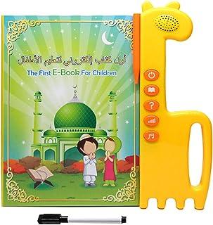 Anself 2 in 1 Sound Board Book for Kids Arabic & English Interactive Children's Sound Book Parent-child Interaction Fun Ed...