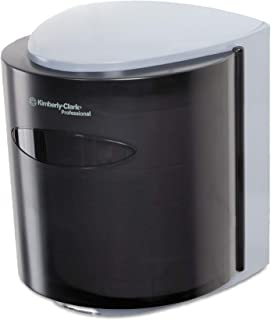Kimberly-Clark Professional 09989 Roll Control C-Pull Dispenser, 10 3/10w x 9 3/10d x 11 9/10h, Smoke/Gray