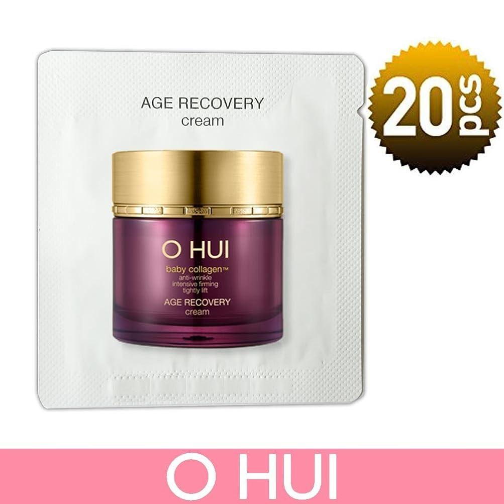 神経障害忌まわしい伝統的[オフィ/O HUI]韓国化粧品 LG生活健康/オフィ エイジ リカバリー クリーム/O HUI AGE RECOVERY CREAM Sample サンプル1mlx20枚(海外直送品)