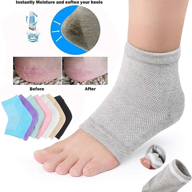 Yu2d ???? 2Pcs Silicone Moisturizing Gel Heel Socks Cracked Foot Skin Care Protectors Kit(White) olqgjerw769983