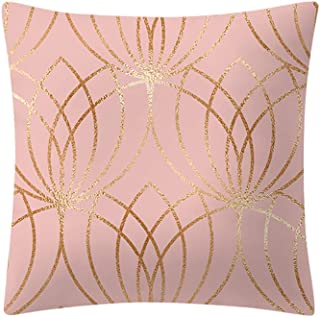 HHBack Rose Gold Pink Cushion Cover Square Pillowcase Home Decoration Microfiber Plain Color Protectors Four Seasons Throw Covers Pillow Case Shell Decorative Merry Christmas 45Cmx45Cm(G)