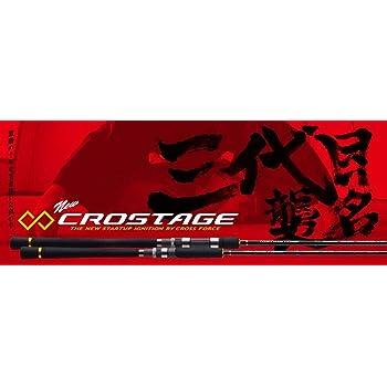 メジャークラフト 3代目クロステージ パックロッドライトショアジギング CRX-964LSJ