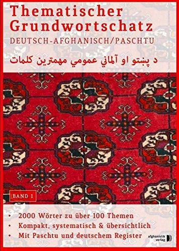 Grundwortschatz Deutsch - Afghanisch / Paschtu BAND 1: Thematisches Lern- und Nachschlagwerk: Thematisches Lern- und Nachschlagebuch