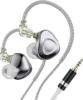 HiFi In-Ear-hörlurar, trådbundna hörlurar med avtagbar kabel, Hi-Res-ljud, passiv brusreducering, för Audiophile Stage