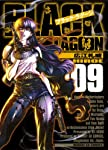 BLACK LAGOON 9 (サンデーGXコミックス)