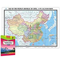 2 Sheet Series Map: People's Republic of China Map (English control)(Chinese Edition)