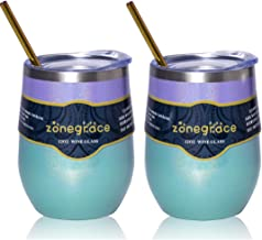 Zonegrace 2 Pack 12oz Insulated Wine Tumbler with Lid Glitter Peacock Violet Ombre, Double Wall Stainless Steel Stemless Insulated Wine Glass, Coffee Mug, for Champaign, Cocktail, Beer, Office