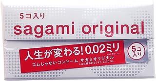 (サガミオリジナル)sagami original スキンゴムコンドーム 0.02ミリ 5個入り 避妊用