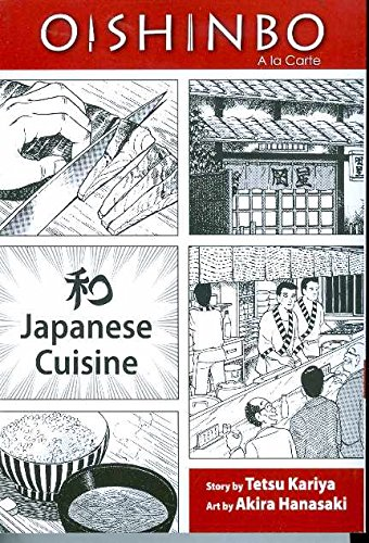 Oishinbo: Japanese Cuisine, Vol. 1: A la Carte (1)