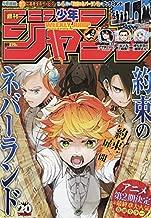 Weekly Shonen Jump April 29 2019 No.20