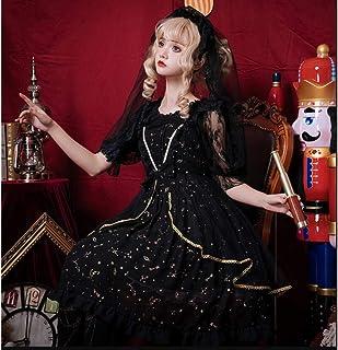 f7c025d92 Amazon.es: dulces japoneses - Vestidos / Mujer: Ropa