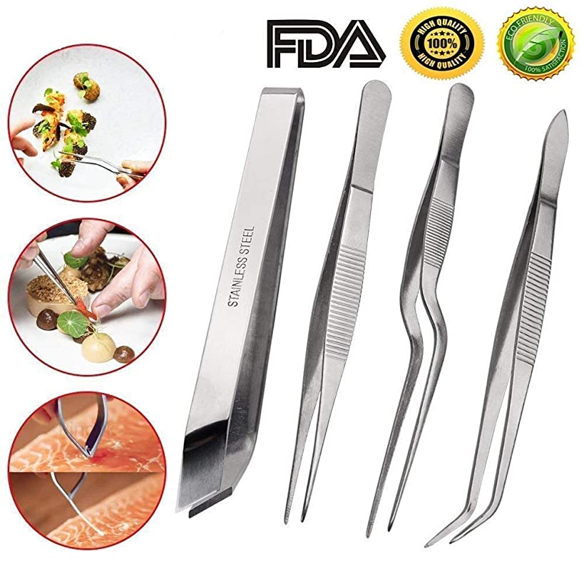 Ferbixo Tongs Tweezers, 4-Piece Set Stainless Steel Tongs Tweezer with Chef Cooking Utensils/Precision Serrated Tips/Medical Beauty Utensils/Tool Sets, Silver