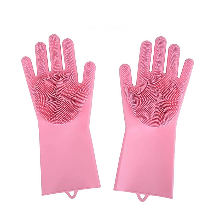DZT1968 Double-sided Design,Pet Hair Massage,Cleaning Bath,Kitchen,Improving Kitchen Hygiene Magic Reusable Silicone Gloves Cleaning Heat Resistant -Back Corrugate Design (Pink)