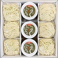 白龍(パイロン)オリジナルじゃじゃ麺 6食セット 1121746