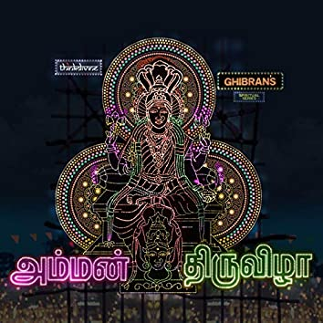 "Amman Thiruvizha (From ""Ghibran's Spiritual Series"")"