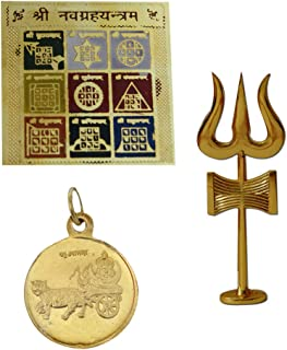 Divya Mantra Combo of Traditional Trishul (Trident) Damru with Stand Brass Statue; Sri Rahu Graha Yantra Pendant & Chakra Sacred Hindu Geometry Ancient Tantra Scriptures Sree Navgraha Puja Yantra