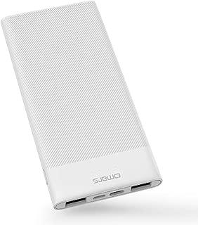 モバイルバッテリー Omars 10000mAh 大容量 3A出力 急速充電 PSE 認証済み USB Type-C 3ポート出力 薄型 軽量 スマホ iPhone/iPad/Android等対応 携帯扇風機 ホワイト