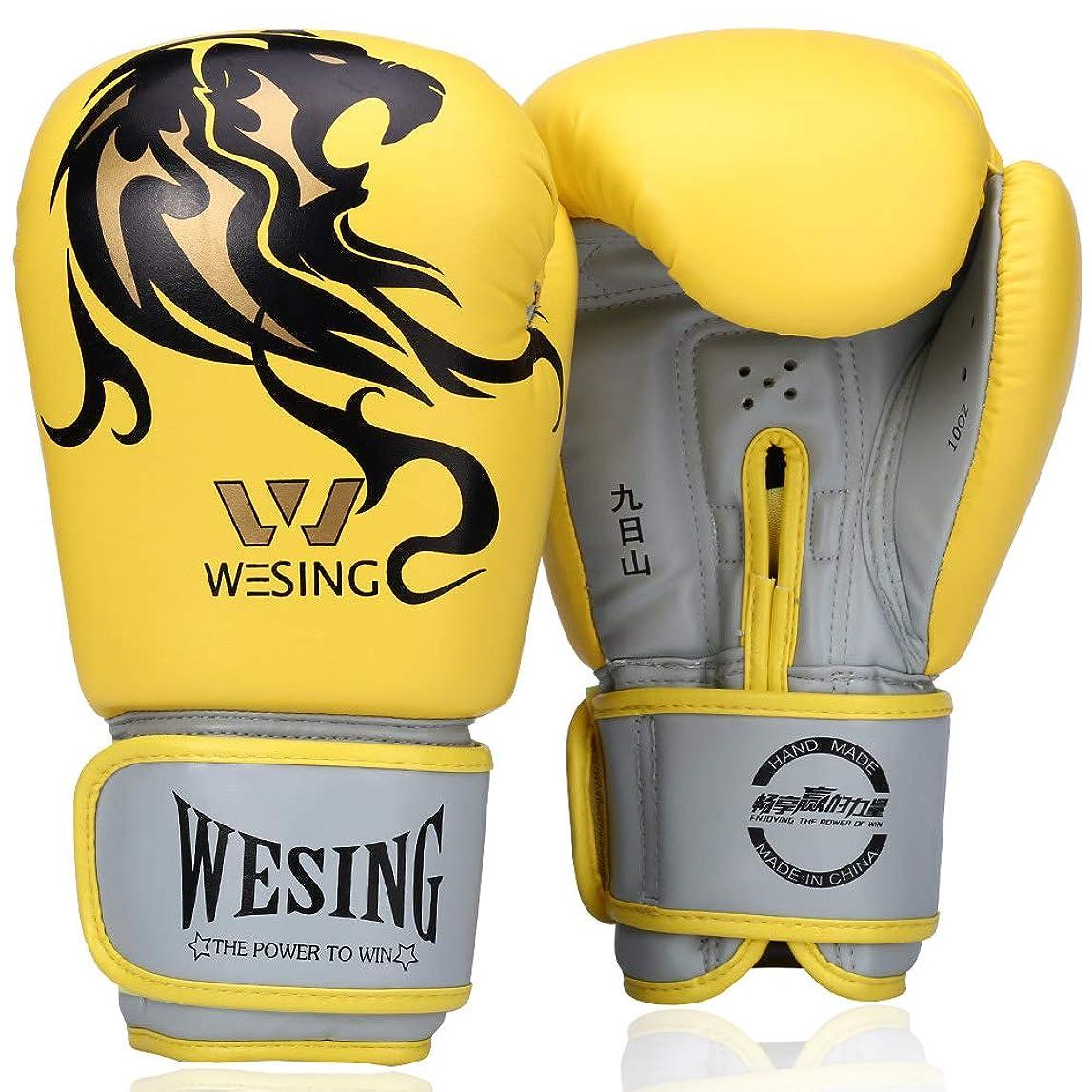 扱いやすい幅おもしろいWesing 女性と男性のプログレードボクシンググローブ、キックボクシングバッグワークジェルスパークリングトレーニンググローブ武術?格闘技ボクシンググローブ