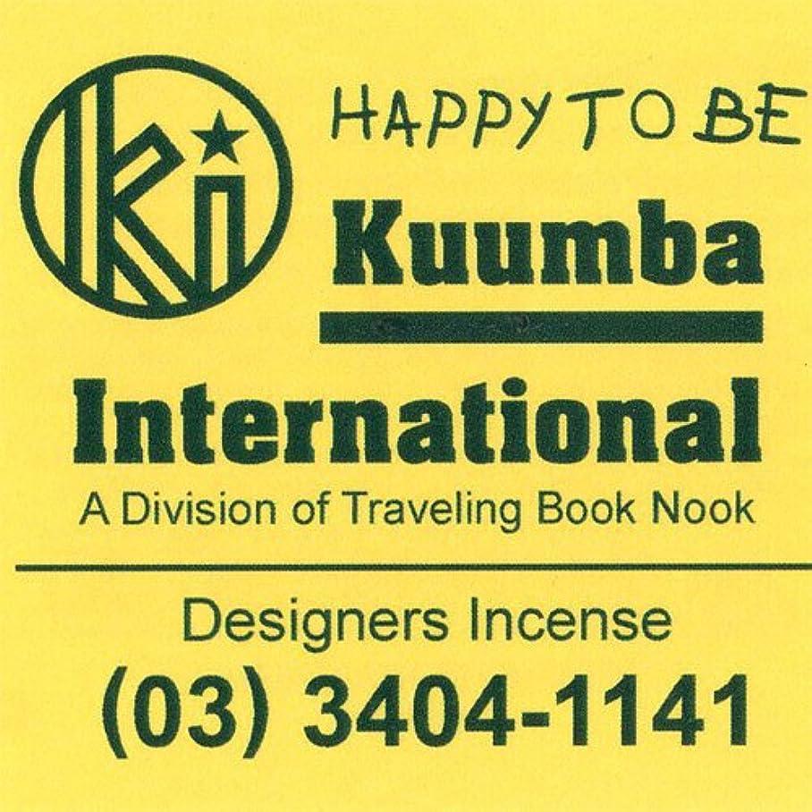 とげのあるマネージャー心理的にKUUMBA / クンバ『incense』(HAPPY TO BE) (Regular size)