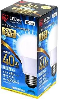 アイリスオーヤマ LED電球 E26 全方向 40形相当 昼白色 LDA4N-G/W-4T4