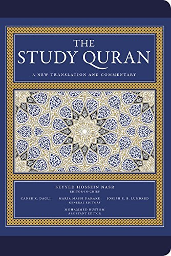 The Study Quran: A New Translation and Commentary -- Leather Edition by Seyyed Hossein Nasr (2015-11-19)