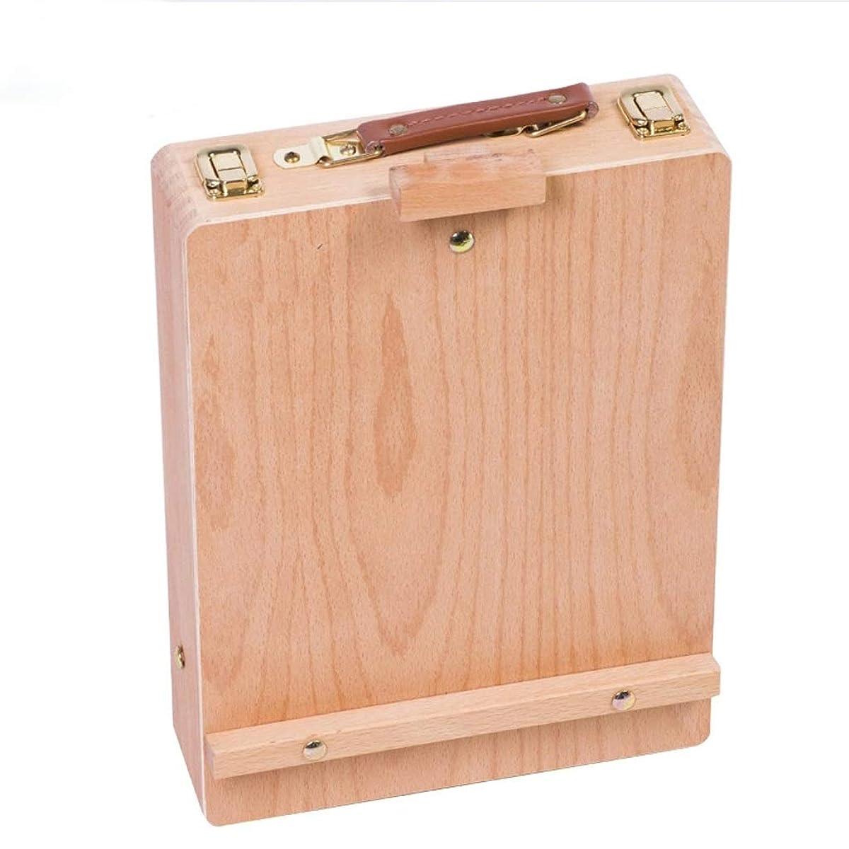 ミリメーターパイプライン飢えHBJP ポータブル油絵箱、油絵の具キット、遠出のための便利な収納、ユーカリ生産36 * 27 * 11.5(76)cm イーゼル