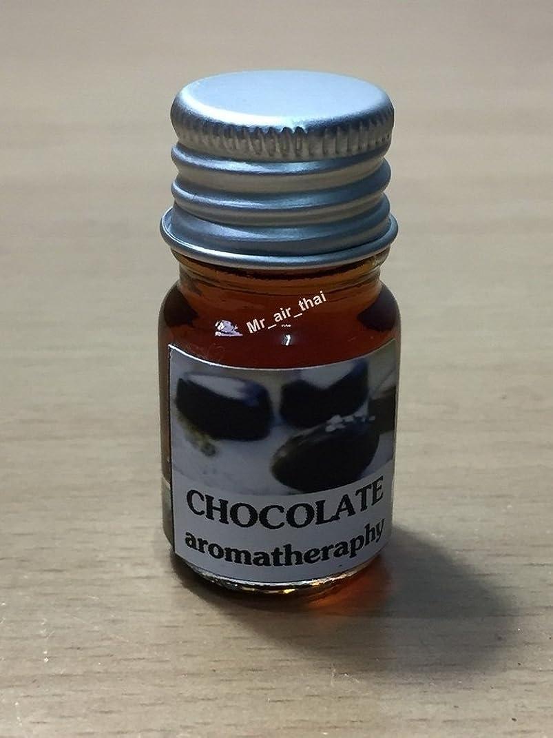 待つ熱帯の卵5ミリリットルアロマチョコレートフランクインセンスエッセンシャルオイルボトルアロマテラピーオイル自然自然5ml Aroma Chocolate Frankincense Essential Oil Bottles Aromatherapy Oils natural nature