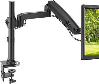 監視器臂 氣彈簧式 支持17~32英寸 承重2-9千克 金屬支架式 VESA100*100 (黑色)
